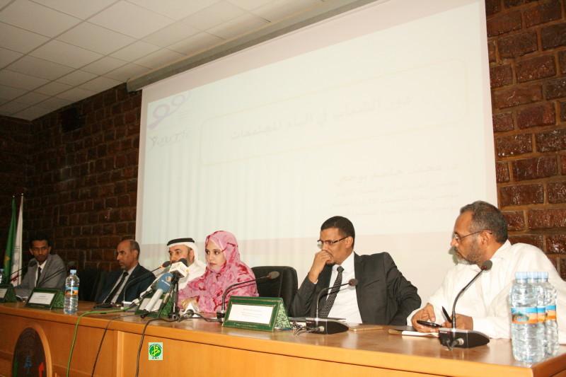 Ami organisation d 39 un forum sur le r le des jeunes dans for Chambre de commerce mauritanie